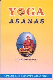 Yoga Asanas Book