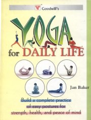 Yoga for Daily Life, Jan Baker, M TO Z Books, Vedic Books ,