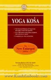 Yoga Kosa: The New Enlarged Edition, Philosophico-Literary Research Department, YOGA Books, Vedic Books