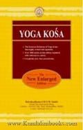 Yoga Kosa: The New Enlarged Edition
