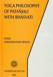 Yoga Philosophy of Patanjali with Bhasvati, Hariharananda Aranya, YOGA Books, Vedic Books