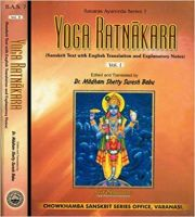 Yoga Ratnakara: The A to Z Classic on Ayurvedic Formulations Practices & Procedures, 2 vols. Sanskrit Text with English Translation and Explanatory Notes, Madham Shetty Suresh Babu,  Books, Vedic Books