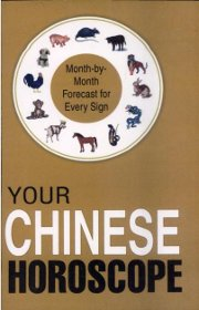 Your Chinese Horoscope, Prasad R, DIVINATION Books, Vedic Books